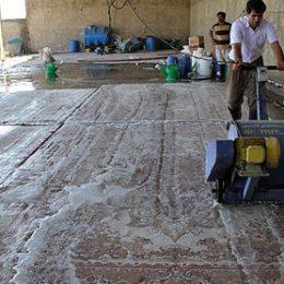 شست و شوی فرش و قالی